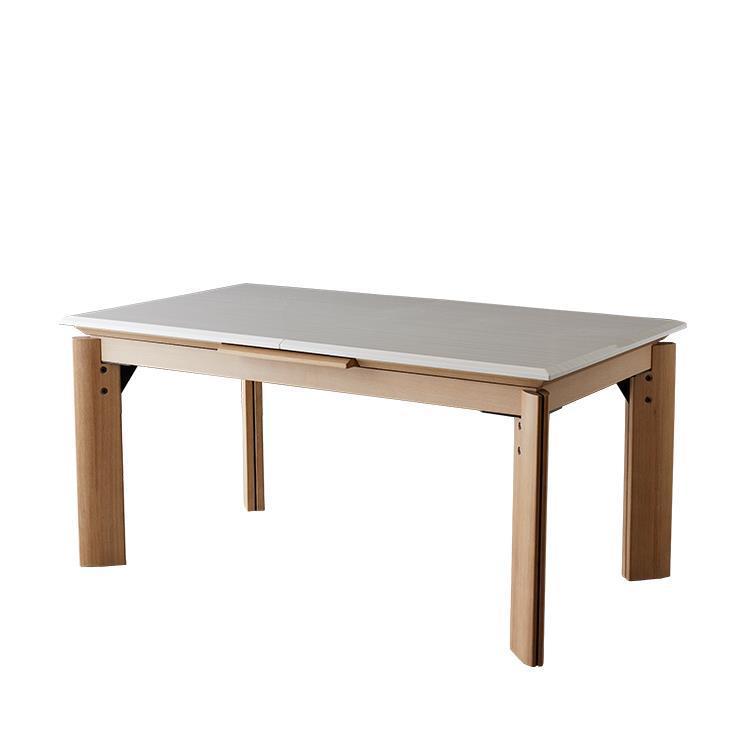 ラティー ダイニングテーブル 150