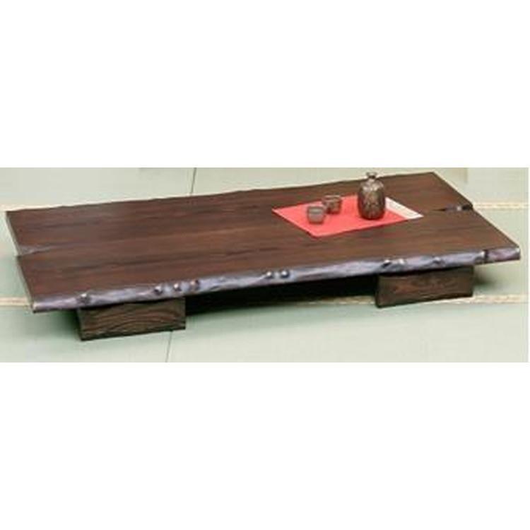 すぎなみ 座卓(折脚タイプ) 150
