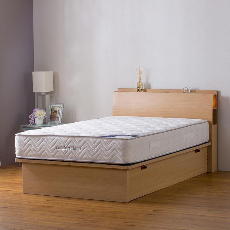 オスロC(リフト縦300)ベッドフレーム SD NA