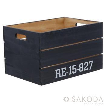 CT2051  木製ストレージBOX BK