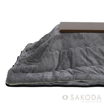 QKS-QT290  カチオンミックス コタツ掛敷セット GY 150cm用