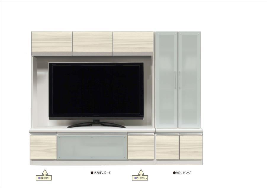 ガリバー ミドルボード  1600TV+600