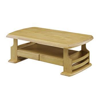 ジュディ センターテーブル 105cm幅 ナチュラル