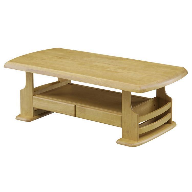 ジュディ センターテーブル 120cm幅 ナチュラル