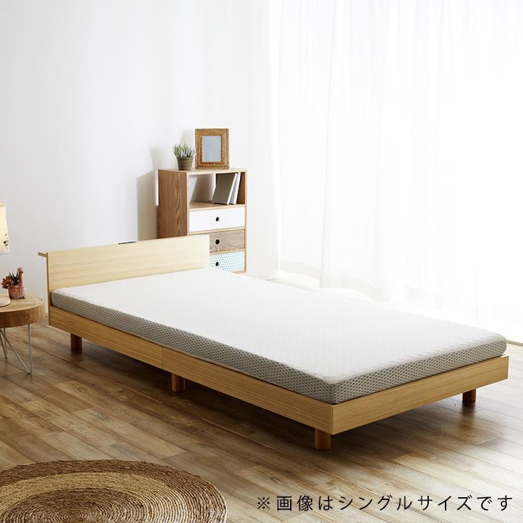 【完売】2つの寝心地 低・高反発マットレス セミダブル HK-803