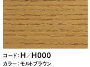 チターノ「T18350」 テーブル 色:モルトブラウン 105