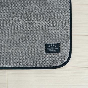 カチオンミックス ラグ 185cm×240cm GY QKN-RUG240