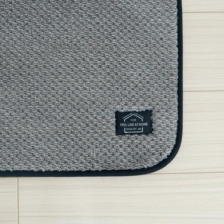 カチオンミックス ラグ 185cm×290cm GY QKN-RUG290