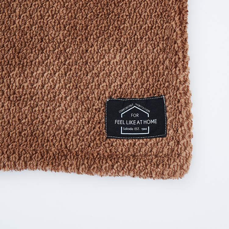 カチオンミックス 毛布 ダブル BR QKS-BK180