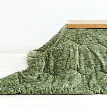 メイプル こたつ掛布団 190cm×190cm GR