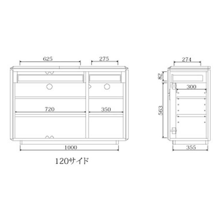 ブロッケン サイドボード  120
