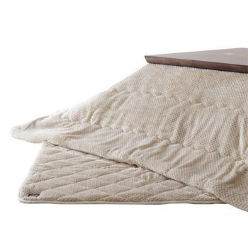 【OUTLET】こたつ掛敷布団セット カチオンミックス 長方形 120cm幅こたつ用 BE