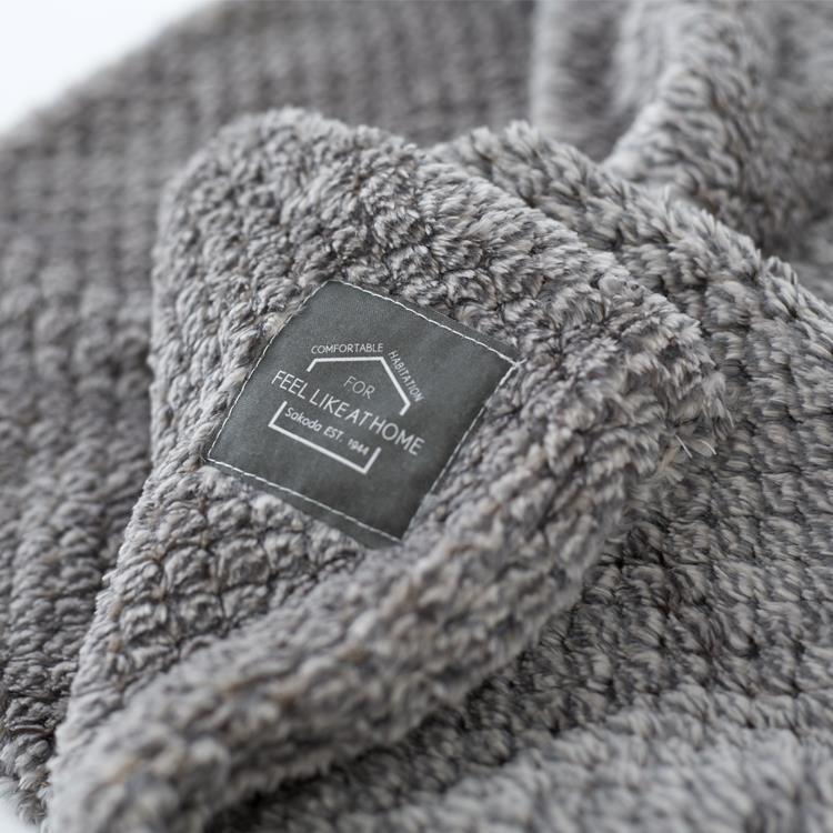 カチオンミックス 枕カバー  43×63  GY