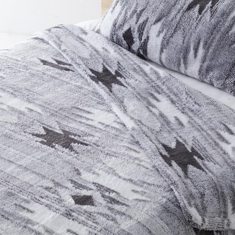 モコモコキリム 毛布  ダブル  GY
