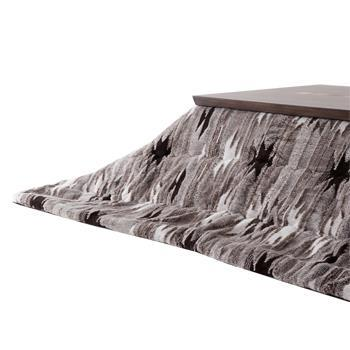 【OUTLET】こたつ薄掛布団 モコモコキリム 正方形 190cm×190cm BR