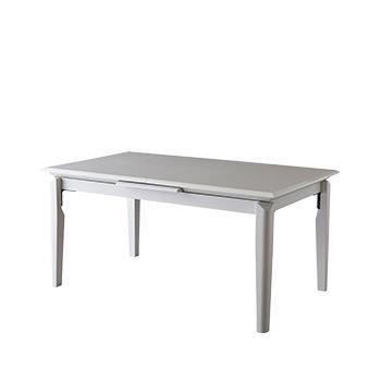 レベル 伸長式ダイニングテーブル 150~190 WH