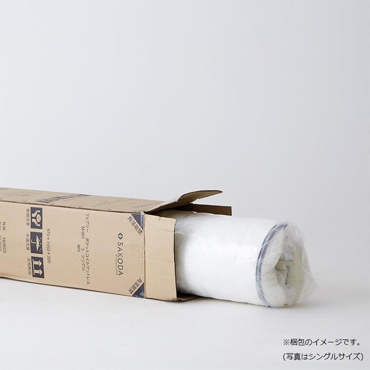 【WEB限定】 フェアリー M-001 圧縮マットレス WH D