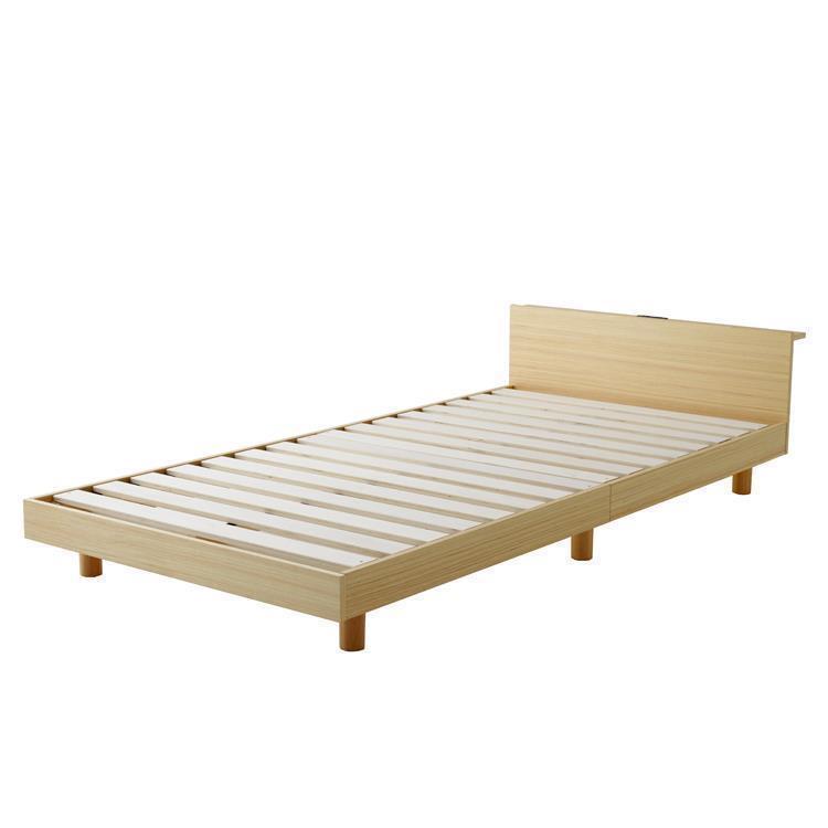 【WEB限定】ダオ すのこベッド ナチュラル シングル