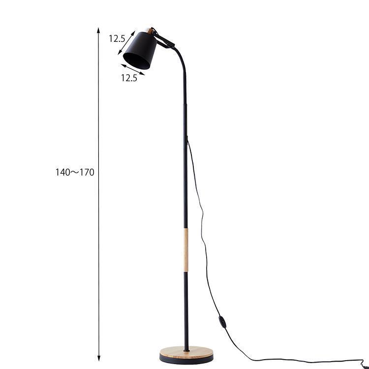 フロアライト 電球なし  NA/BK