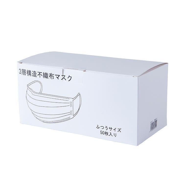 【1-2営業日内に出荷】3層構造 不織布マスク(50枚入り)