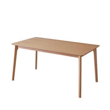ロワ 140 ダイニングテーブル  NA