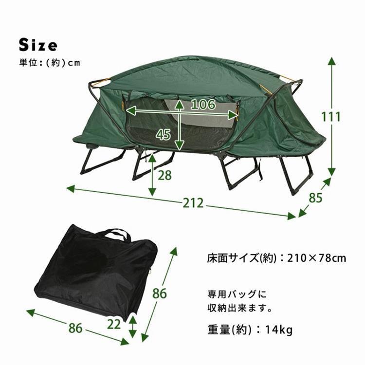 【WEB限定】LTB-4175S  キャンピングベッド