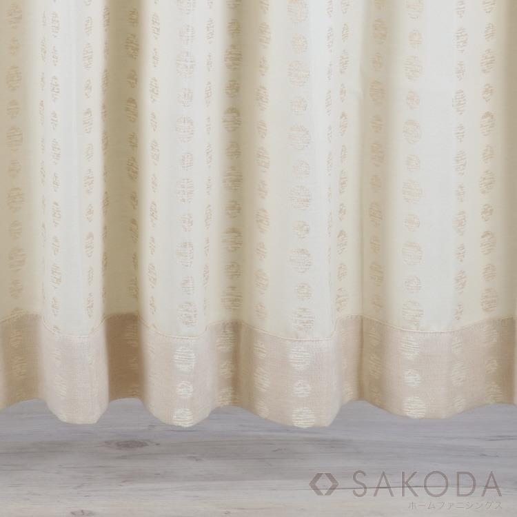 NSKミズタマカーテン2枚組 100X225cm
