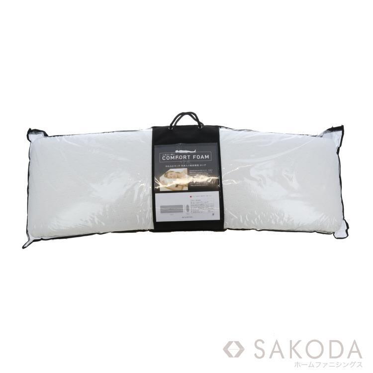 HK212eT コンフォート やわらかタッチ低反発枕 ロング