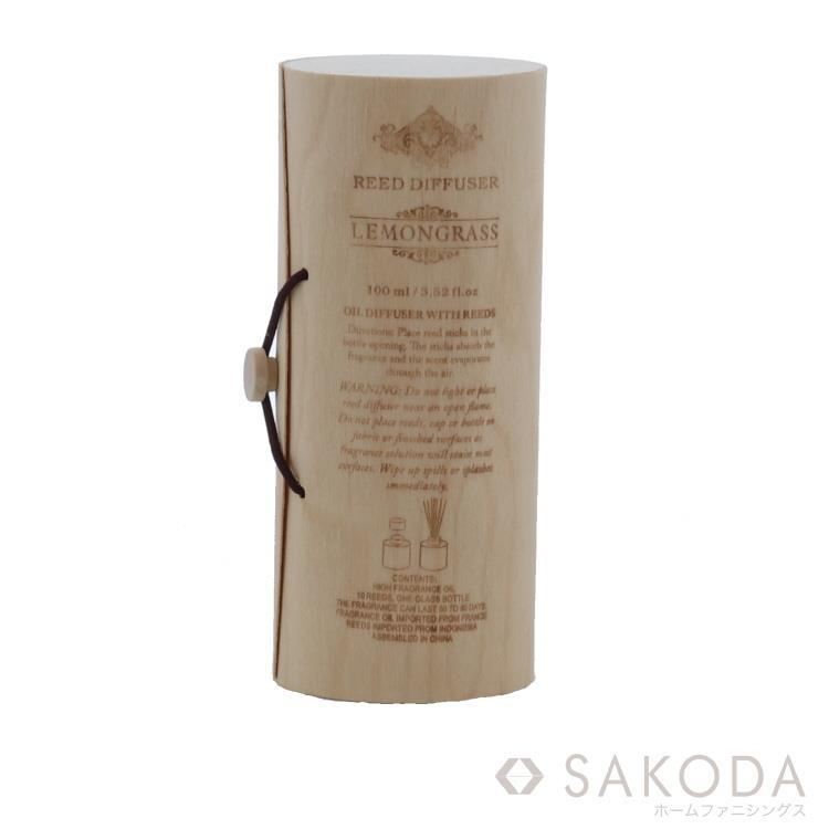 TT0034  ウッデンCリードD レモングラスNA