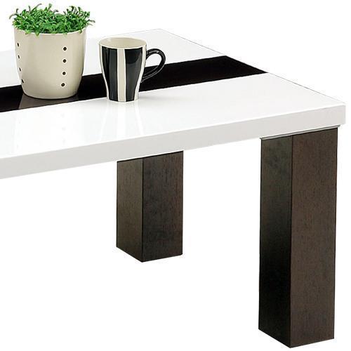 ボイス 105センターテーブル