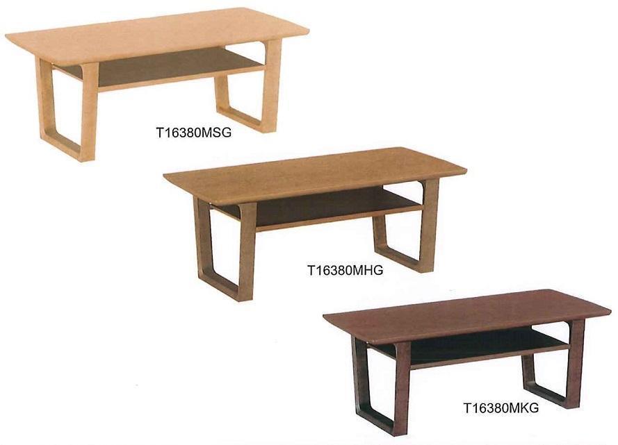 チターノ「T16380」 (木部:  ) 105センターテーブル