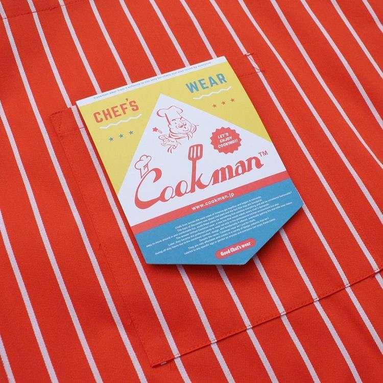 Cookman ウエストエプロン ストライプ(オレンジ) Fサイズ