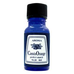 (138)003-05-017  ブルーラベルAオイル カシスオレンジ 容量8ml BL