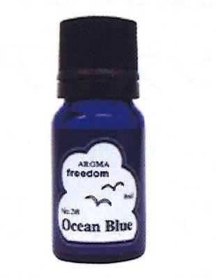 (138)003-05-027  ブルーラベル Aオイル オーシャンブルー 容量8ml BL