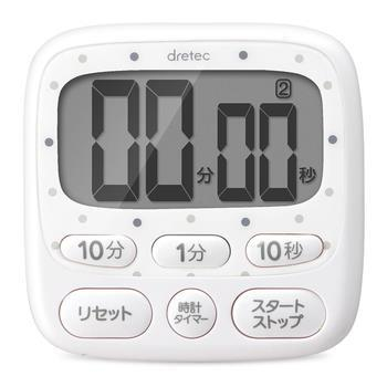 T566WT  時計付大画面タイマー WH