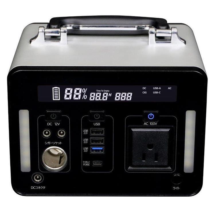 【WEB限定】SKJ-MT500SB エスケイジャパン ポータブル電源 500