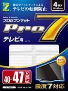 テレビ転倒防止マット47型テレビ用 1