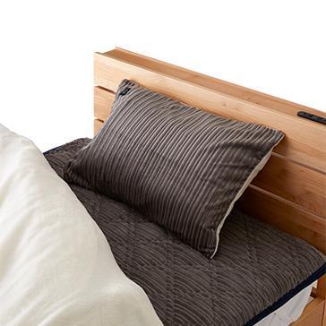 リスカル 枕カバー  GY  43x63