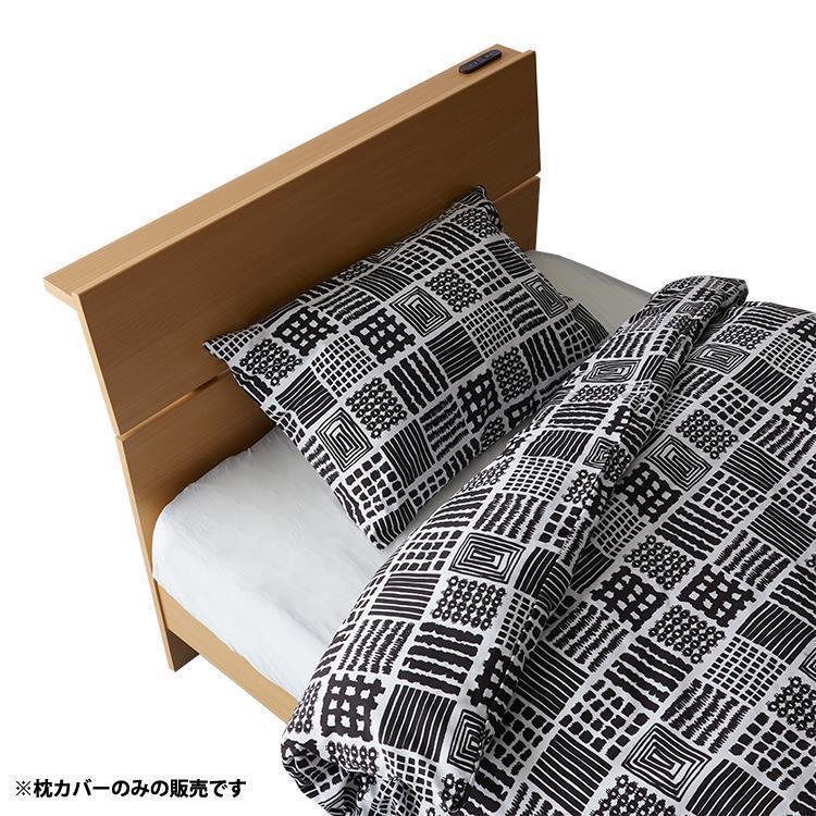ネリオ 枕カバー  43x63