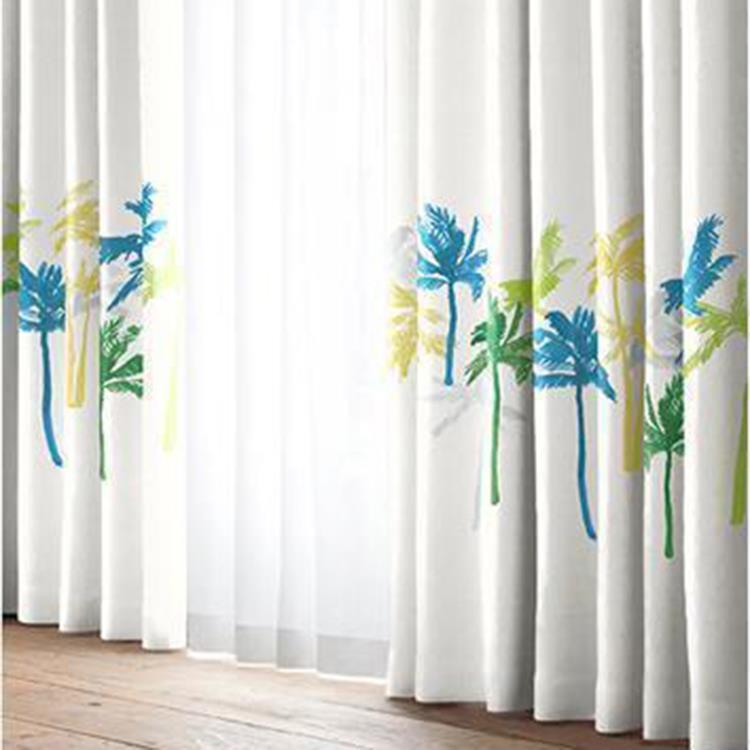 ビーチ 遮光ドレープカーテン 2枚入り 100cm×135cm BL