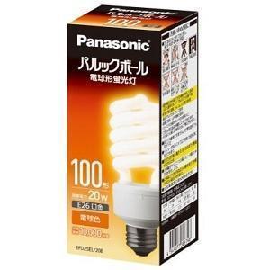 EFD25EL20E Panasonic スパイラル型 100W 電球色 口金:E26