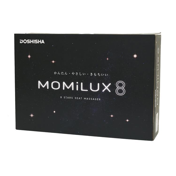 DMS-1501RD  MOMILUX8 シートマッサージャー RD