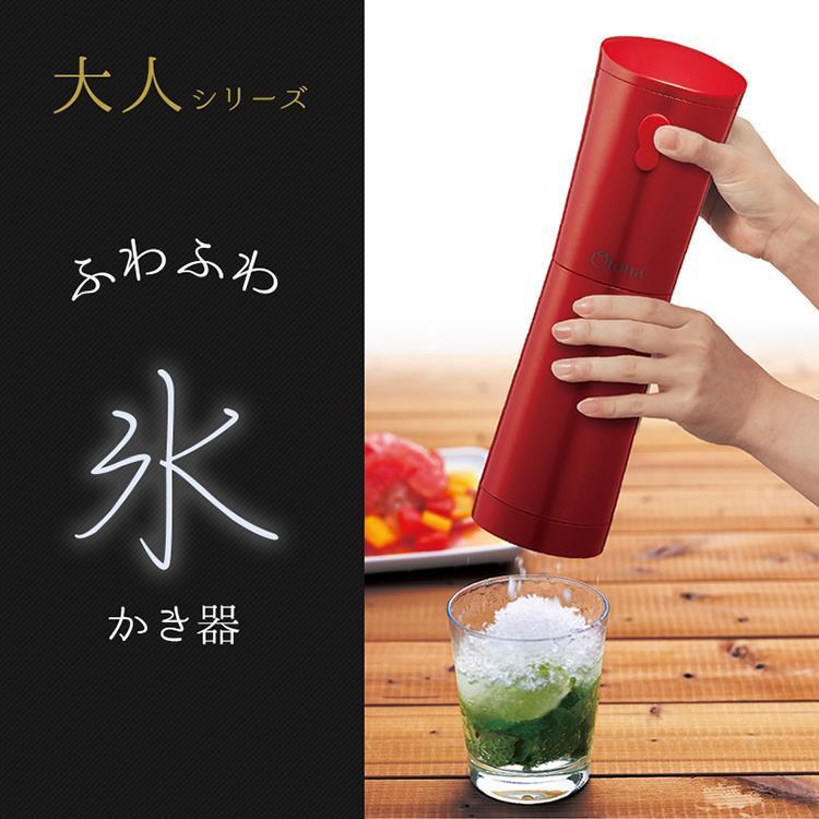 【WEB限定】 大人のふわ雪 かき氷器 DHIS-19RD