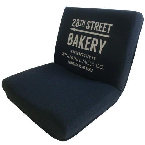 カジュアル座椅子 ベーカリー  BK