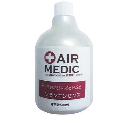 エアメディック専用液 フランキンセンス 容量500ml