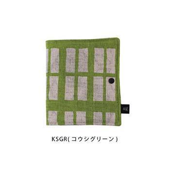 NHK-164   抗菌マスクケース KSGR  コウシグリーン
