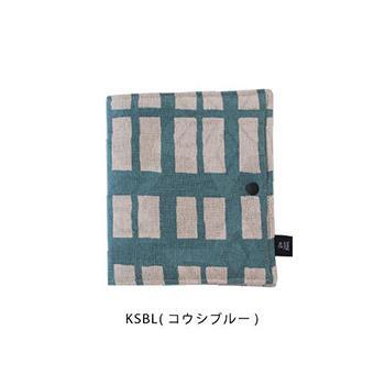 NHK-164   抗菌マスクケース KSBL  コウシブルー