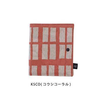 NHK-164   抗菌マスクケース KSCO  コウシコーラル