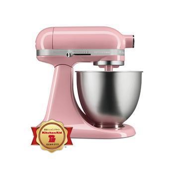 9KSM3311XGU キッチンエイド ミニスタンドミキサー ピンク