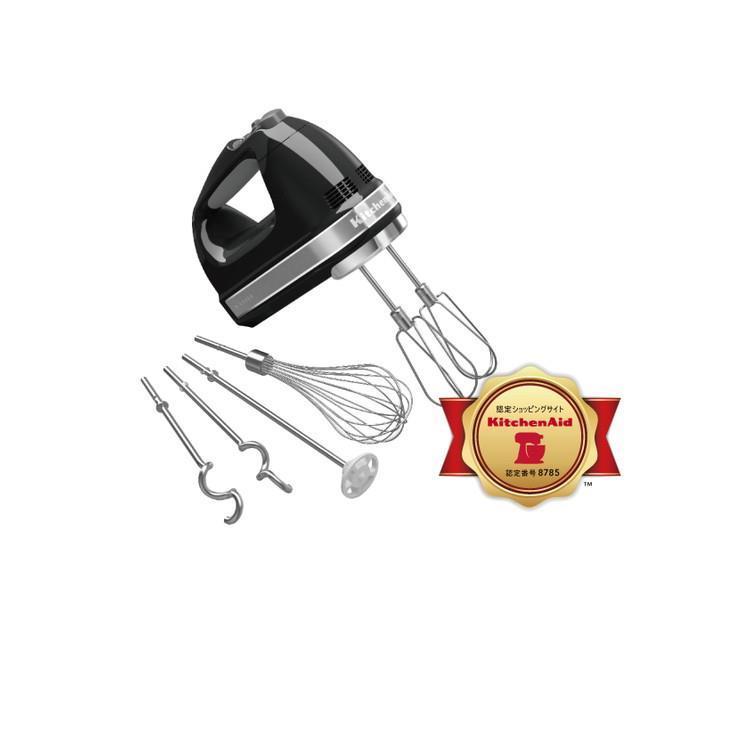 9KHM928OB キッチンエイド  ハンドミキサー ブラック
